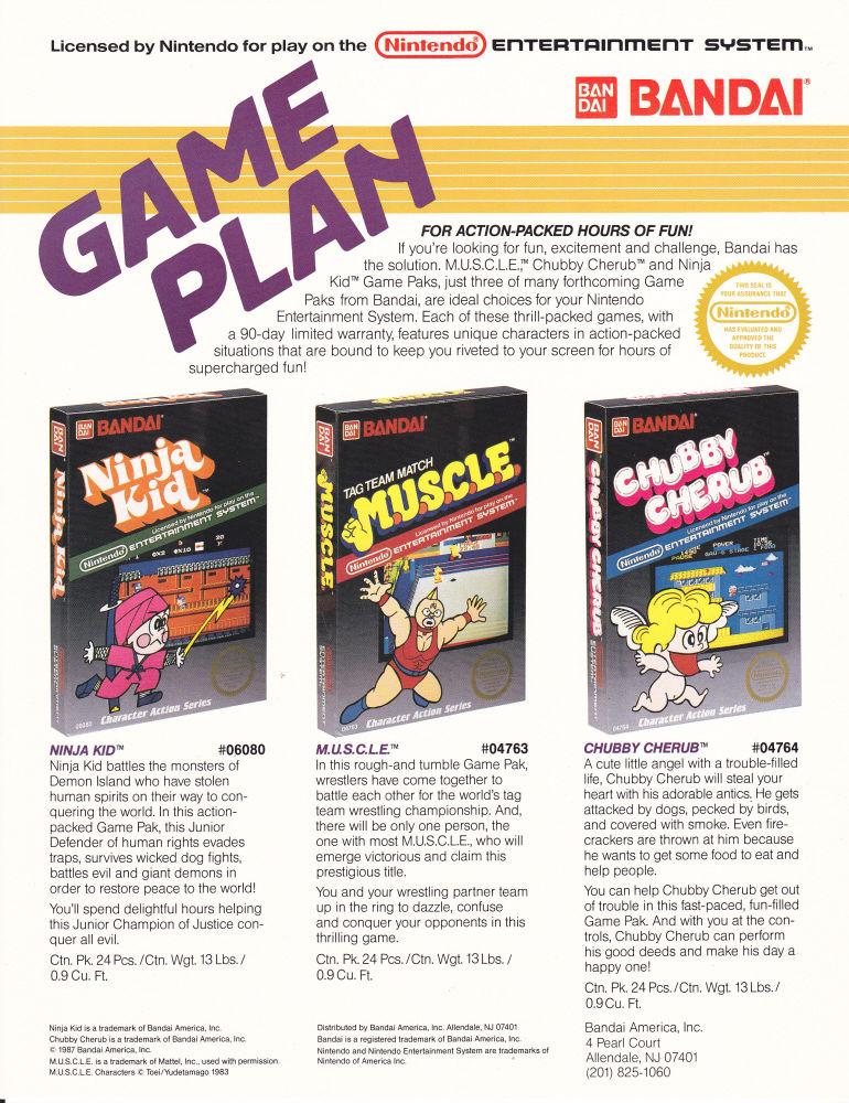 Bandai Winter CES 1987 Brochure - Page 5