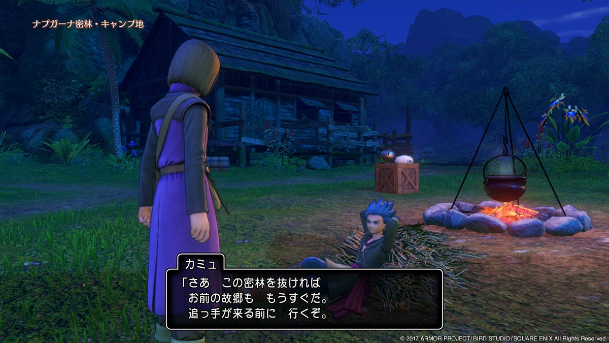 DQ11-PS4-16