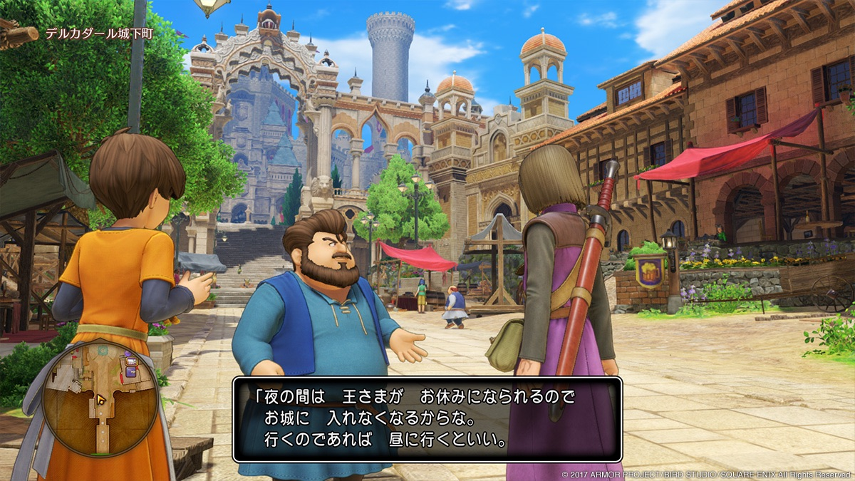 DQ11-PS4-2