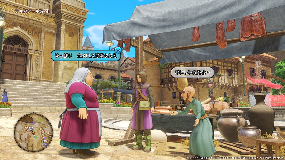 DQ11-PS4-3