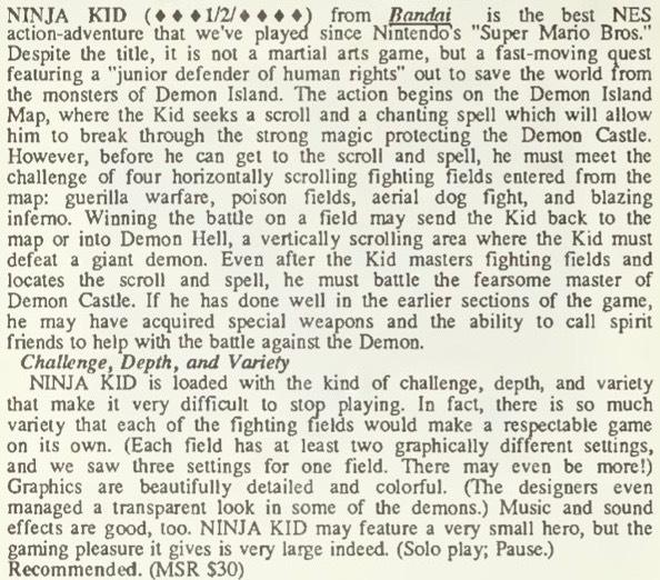 Ninja Kid Review - Computer Entertainer - November 1986 pg 12