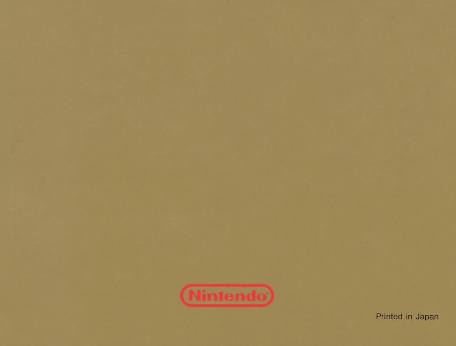 The Legend of Zelda Instruction Booklet - Back