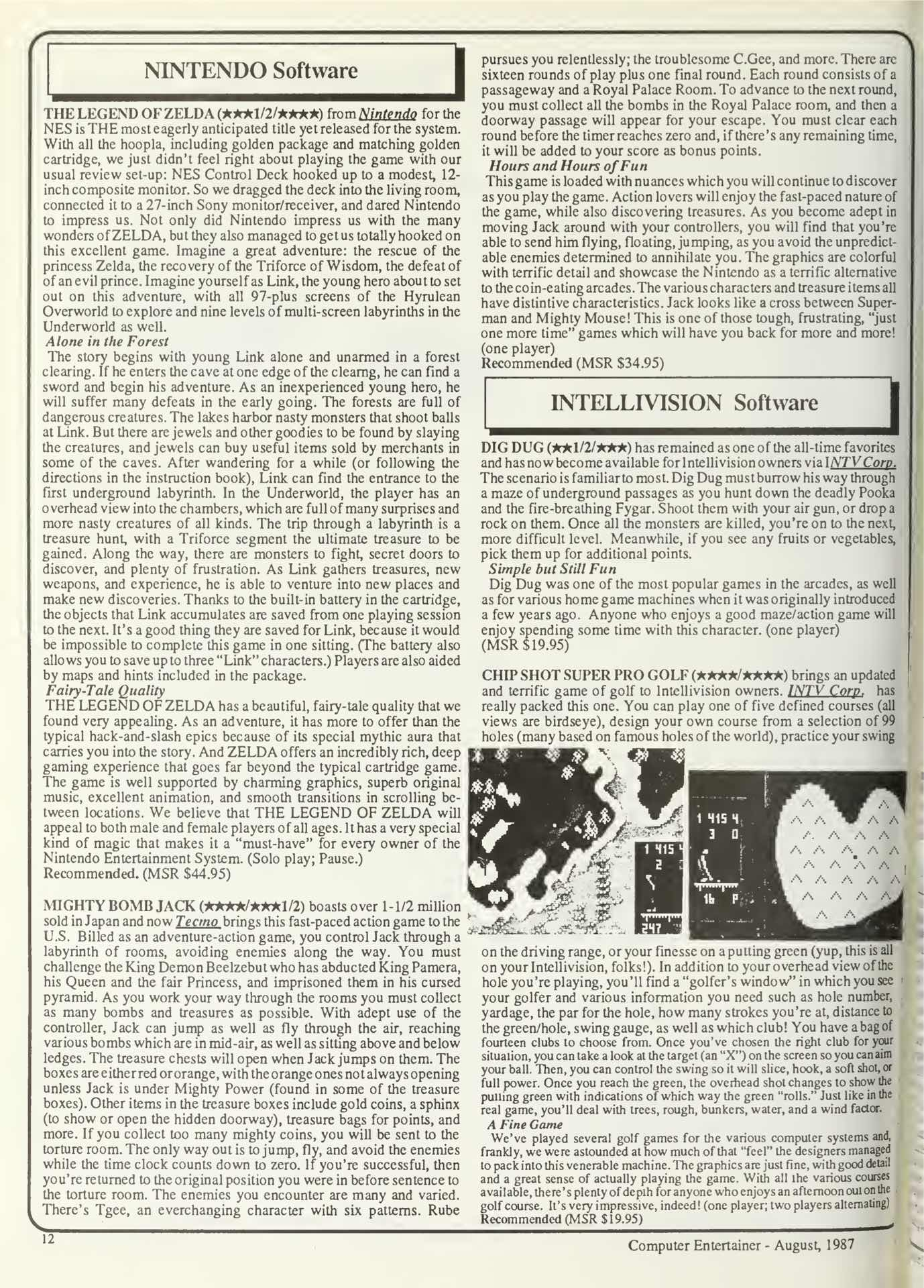 Computer Entertainer - August 1987 - pg 12