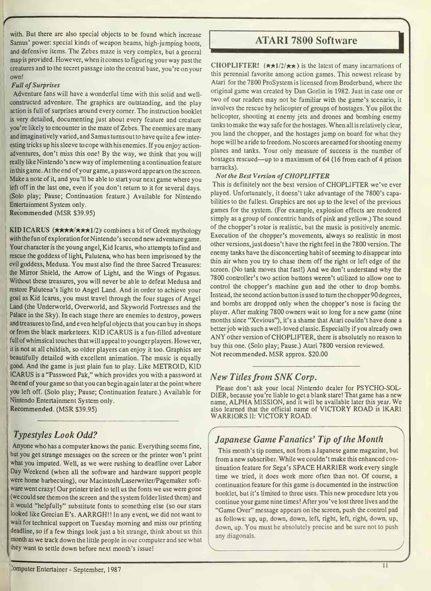 Computer Entertainer - September 1987 - Pg 11