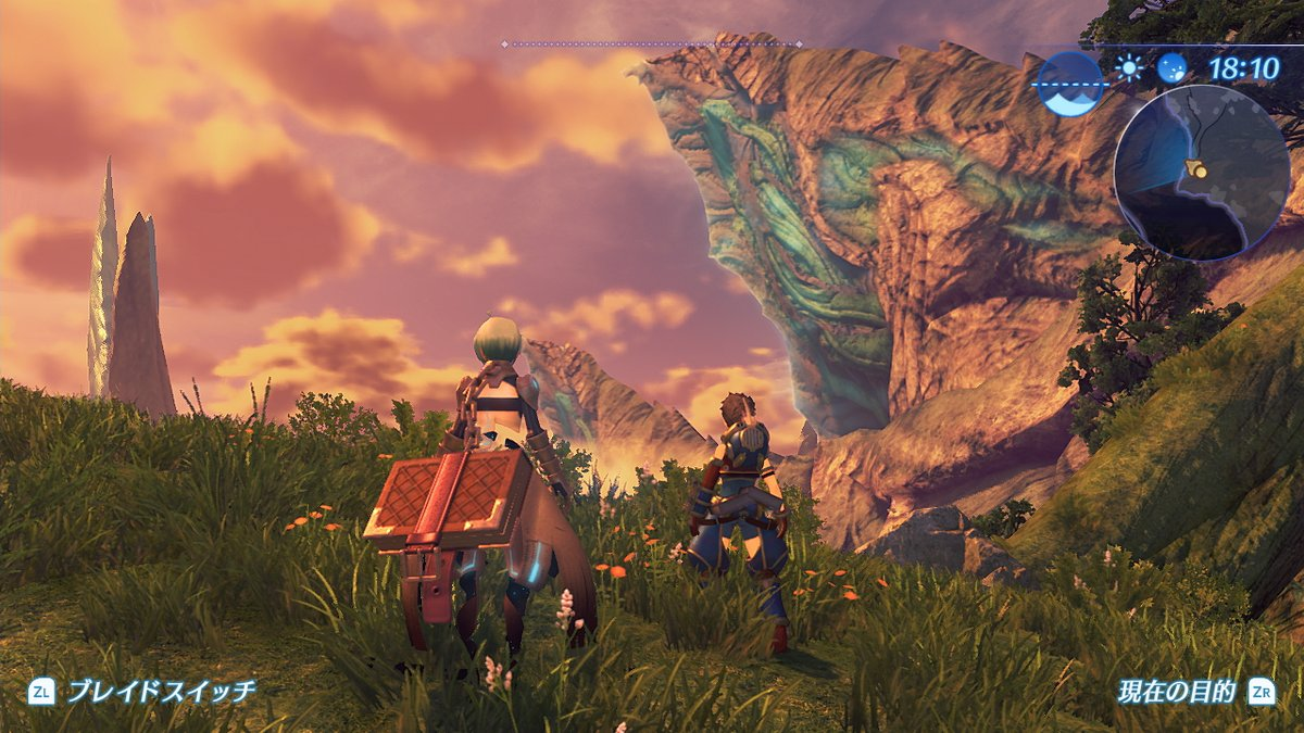 Xenoblade 2 - Gormott Titan - Day