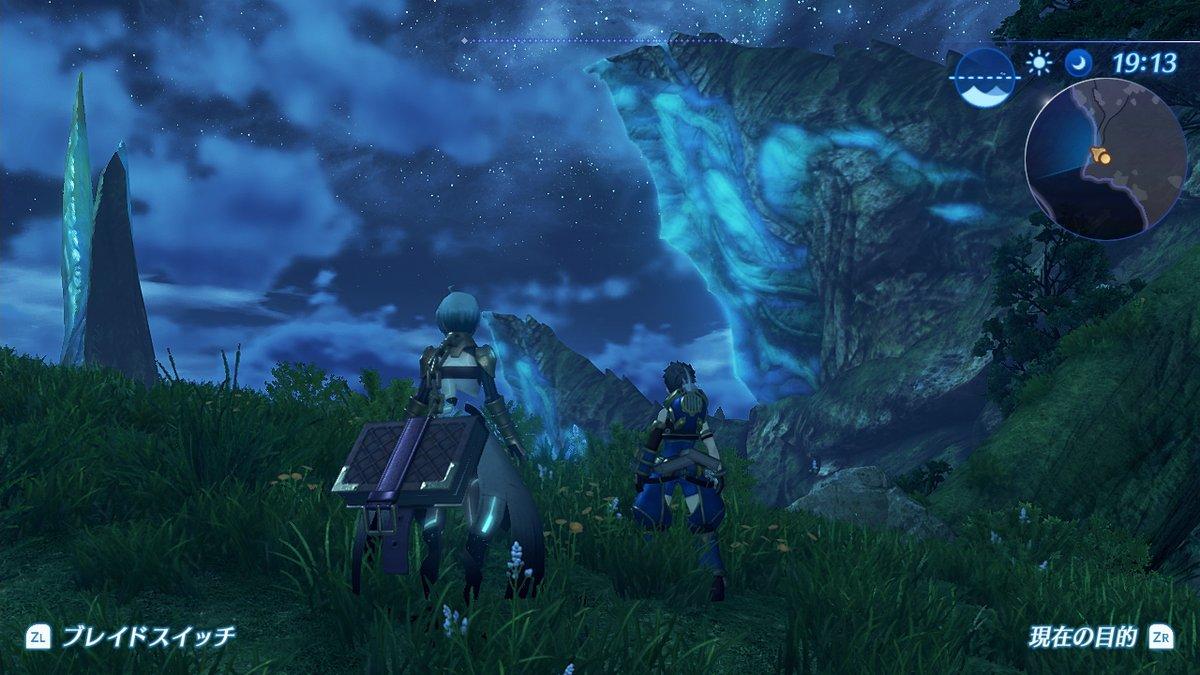 Xenoblade 2 - Gormott Titan - Night