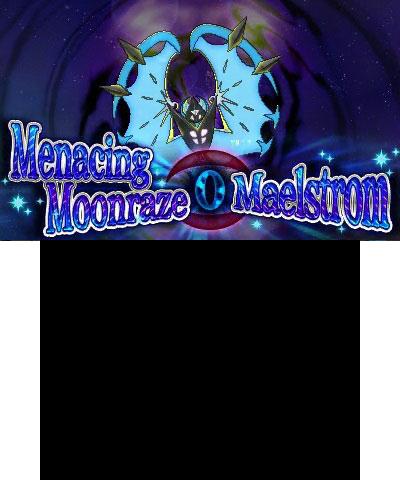 3DS_PokemonUltraMoon_screen_02