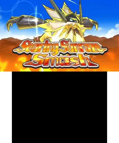 3DS_PokemonUltraSun_screen_02