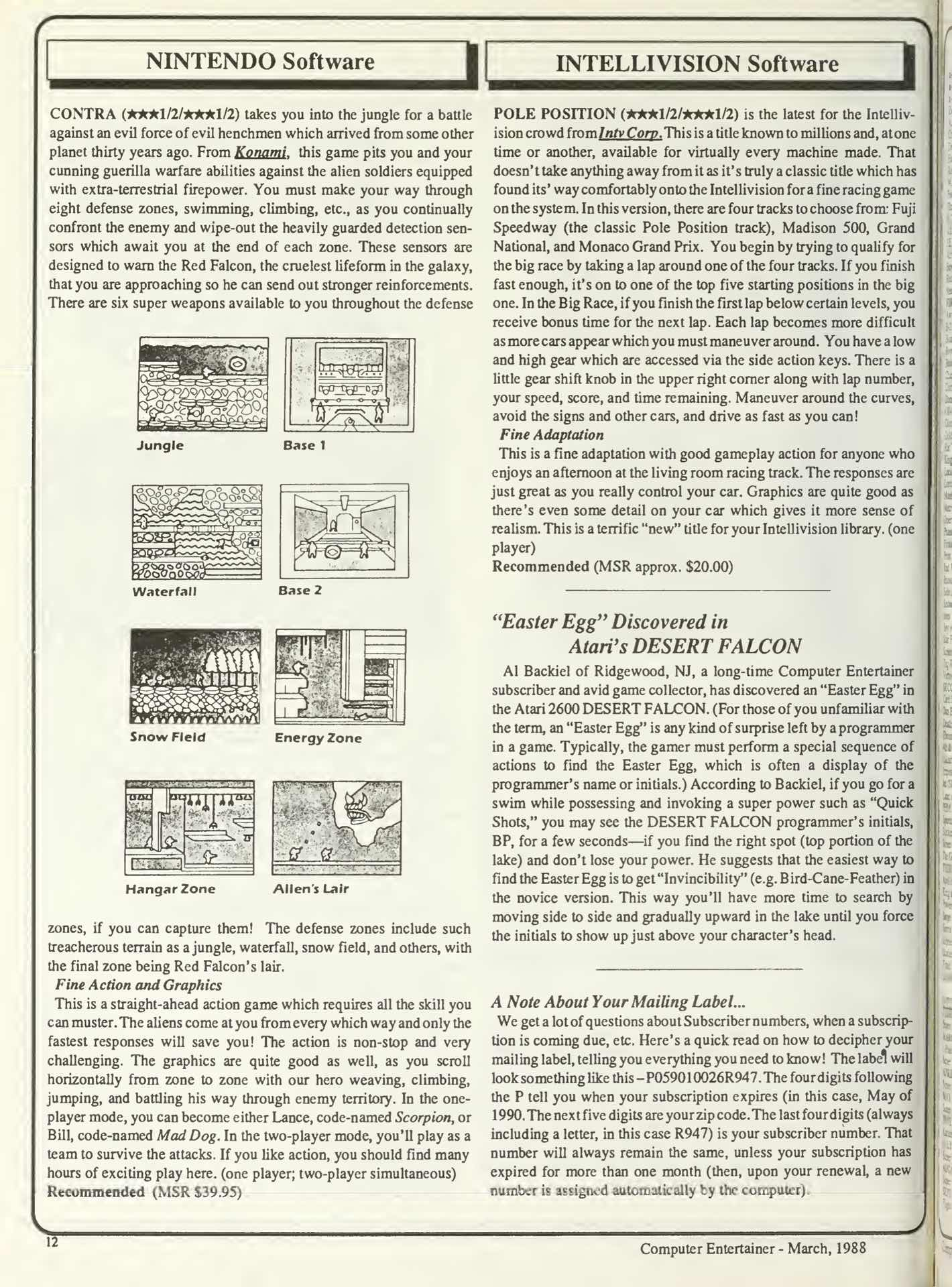 Computer Entertainer March 1988 pg 12