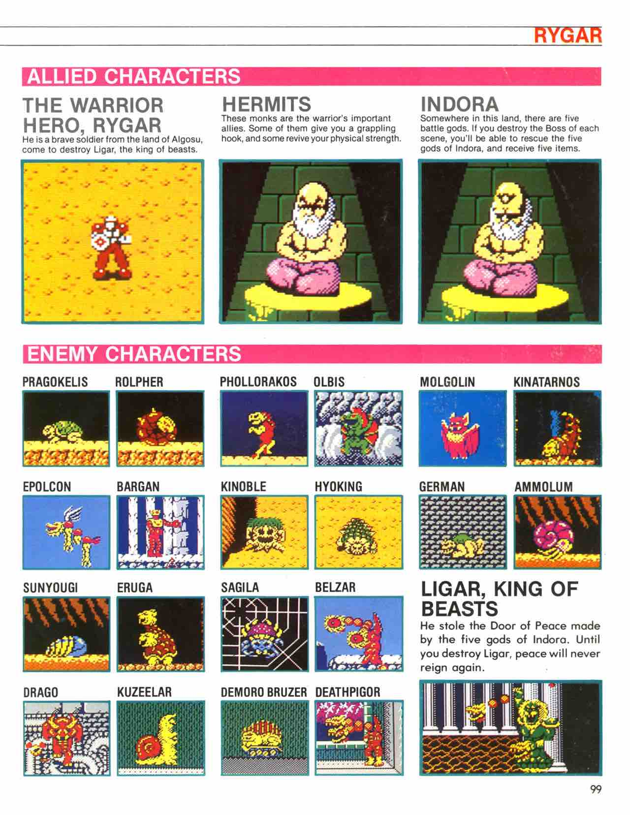 Official Nintendo Player's Guide Pg 99