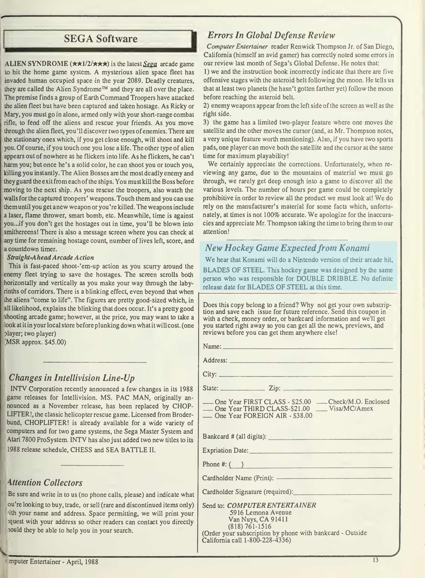 Computer Entertainer - April 1988 - pg 13