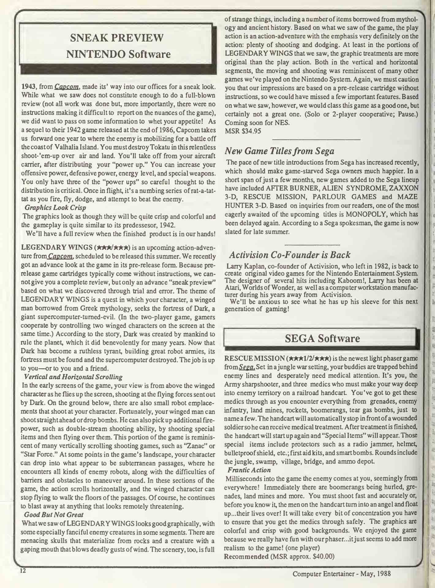 Computer Entertainer - May 1988 - pg 12