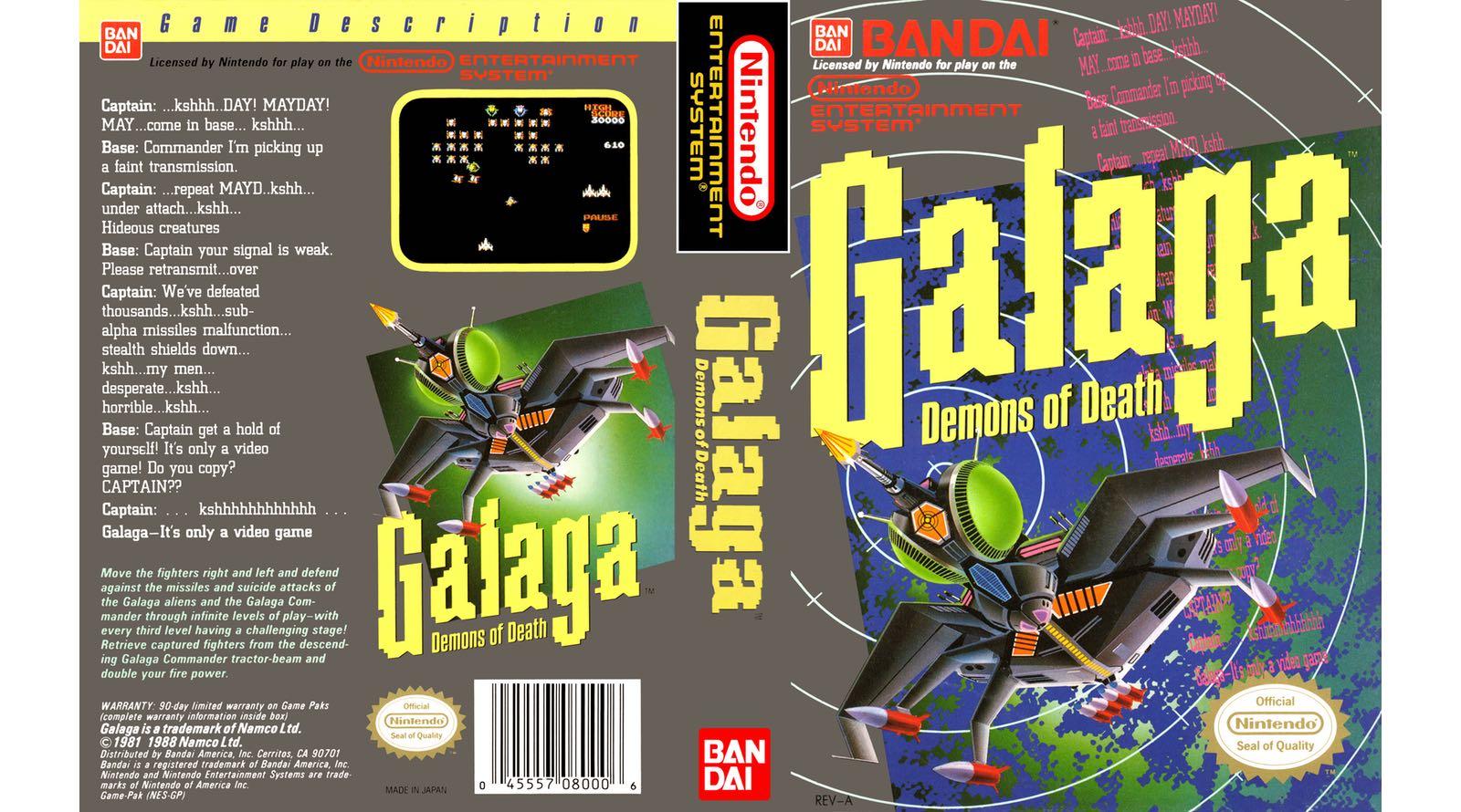 feat-galaga