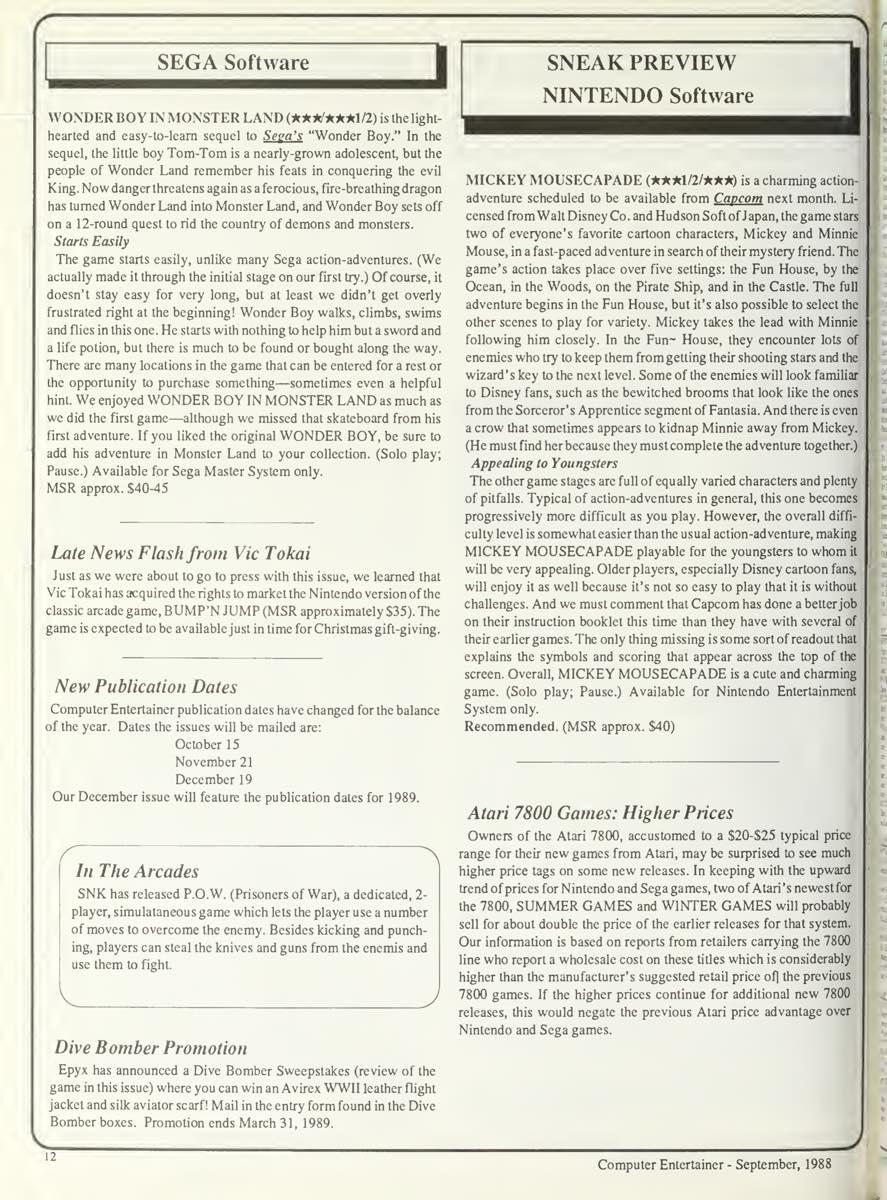 Computer Entertainer   September 1988 pg12