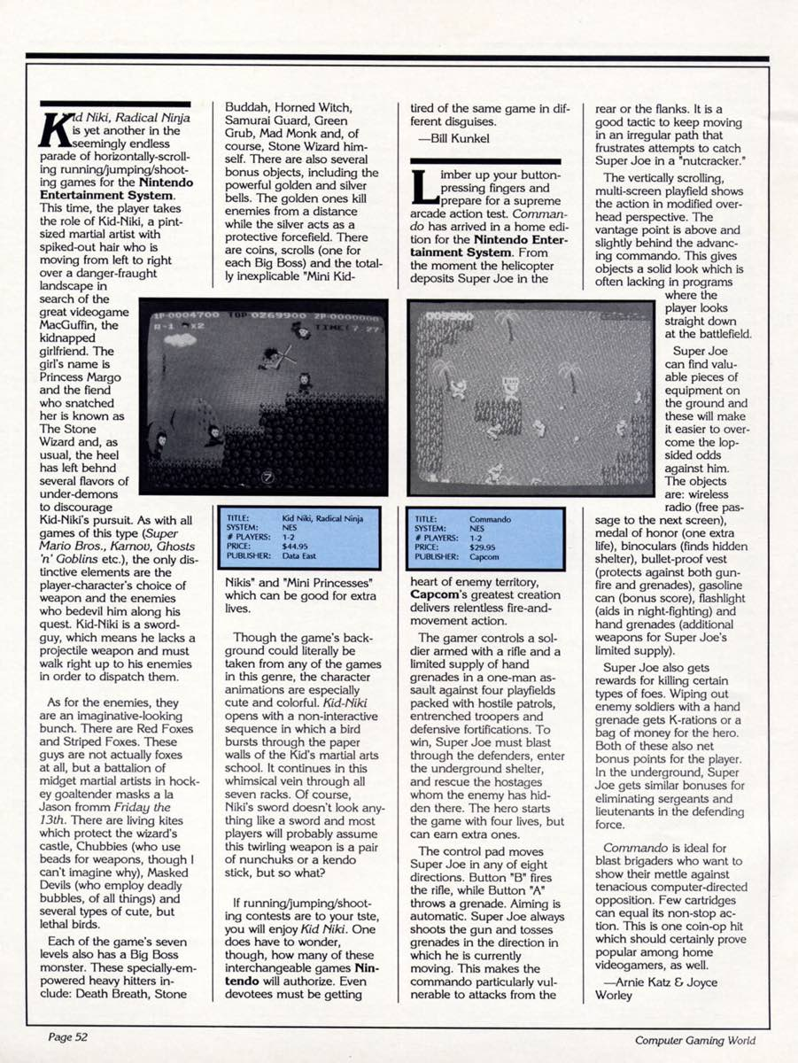 Computer Gaming World | September 1988 pg52