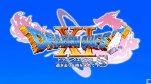 Dragon Quest XI: Echoes Of An Elusive Age S Gets Stage Show In Japan