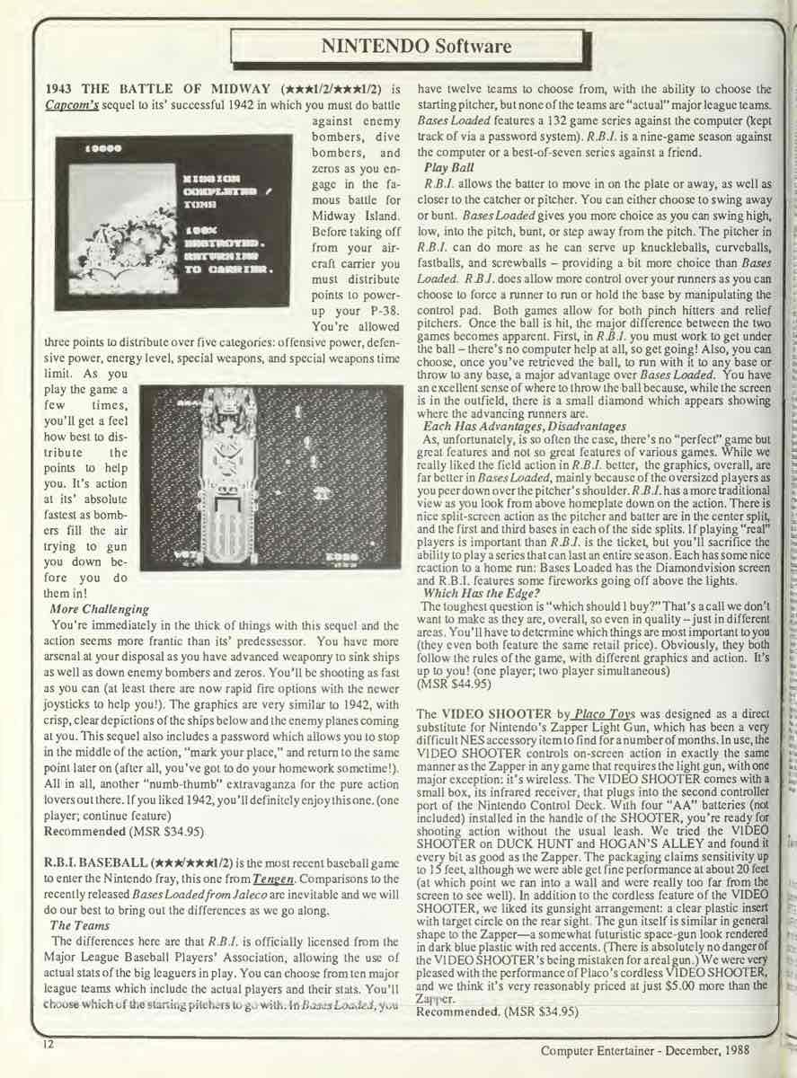 Computer Entertainer | December 1988 p12
