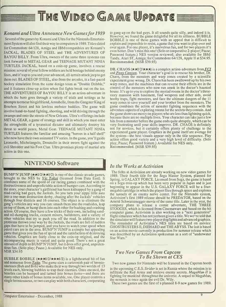 Computer Entertainer | December 1988 p9