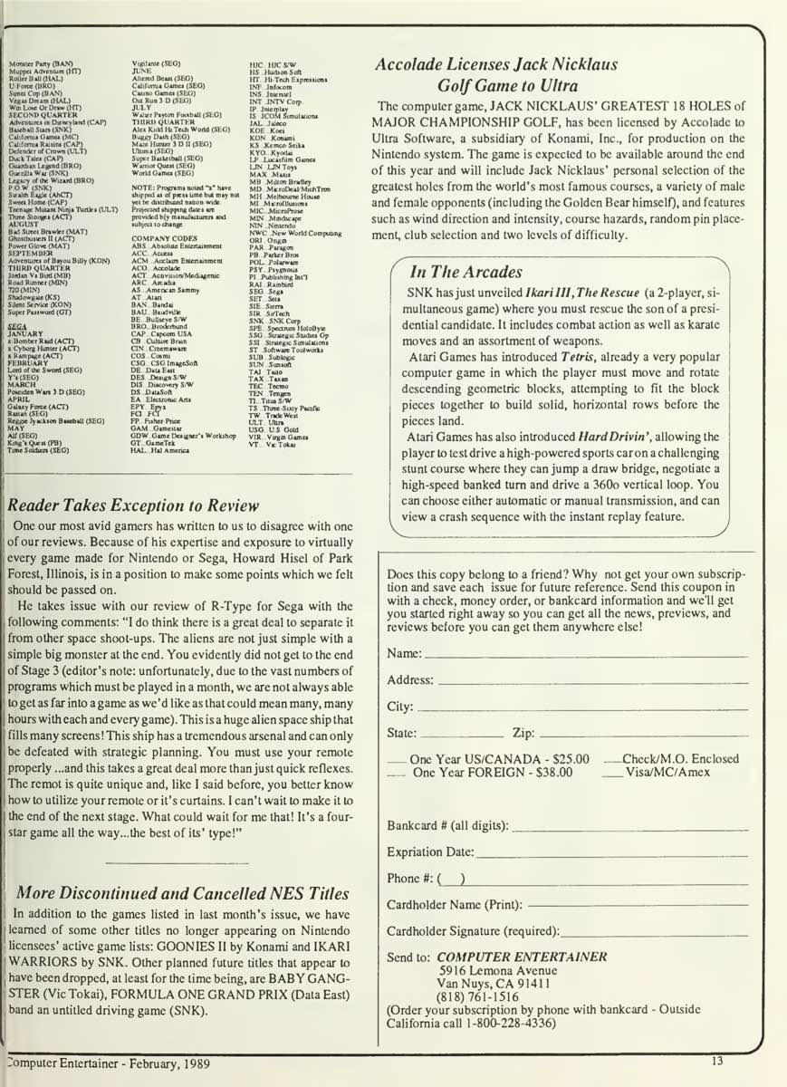 Computer Entertainer | February 1989 pg13