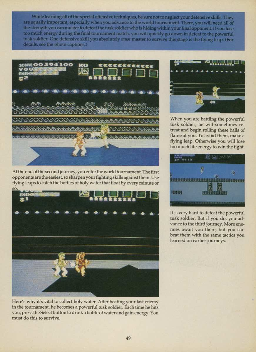 Game Player's Strategy Guide to Nintendo Games Issue 2 Pg. 049