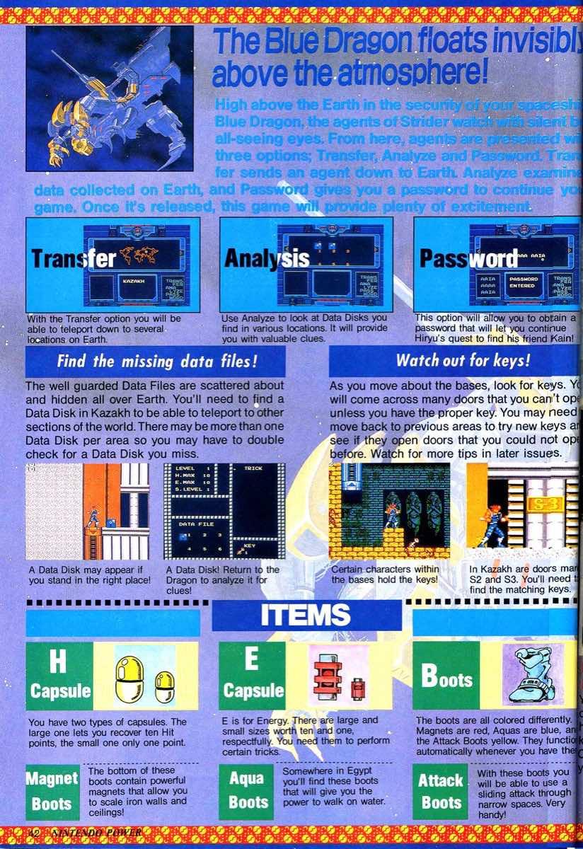 Nintendo Power | March April 1989 p042
