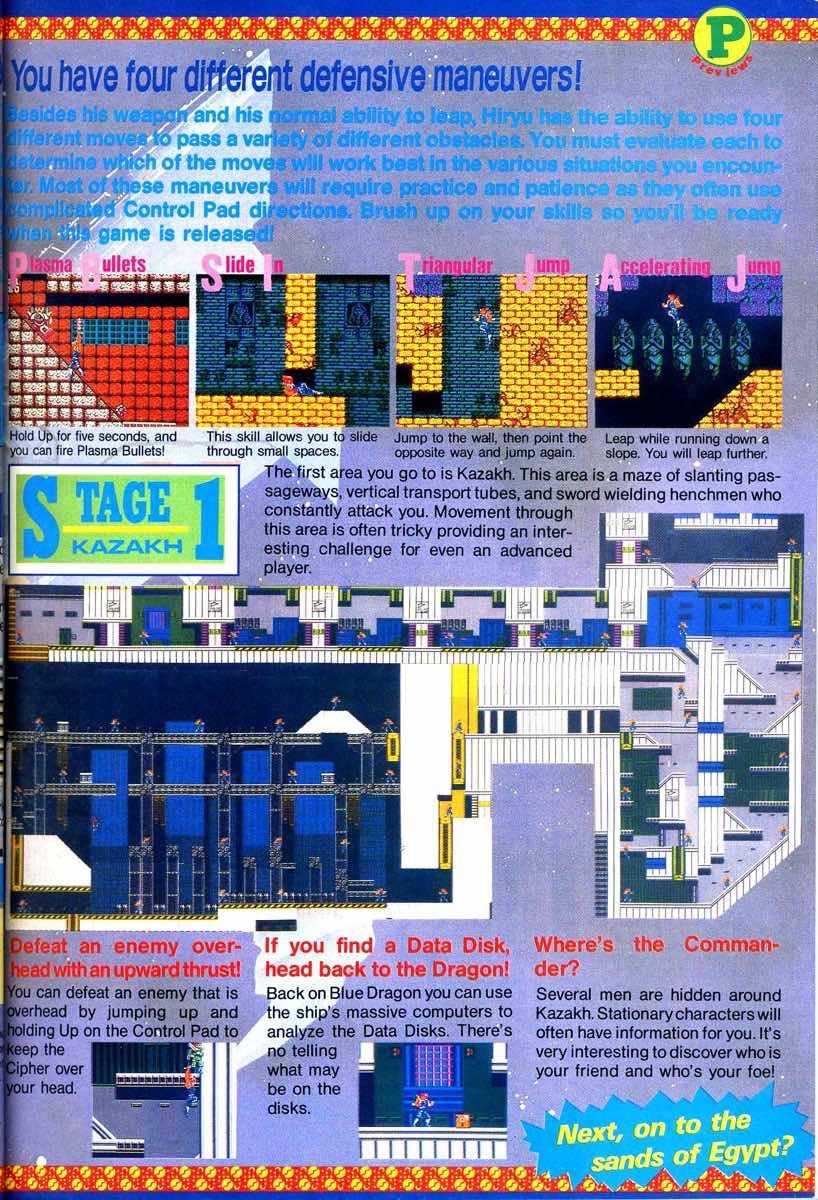 Nintendo Power | March April 1989 p043