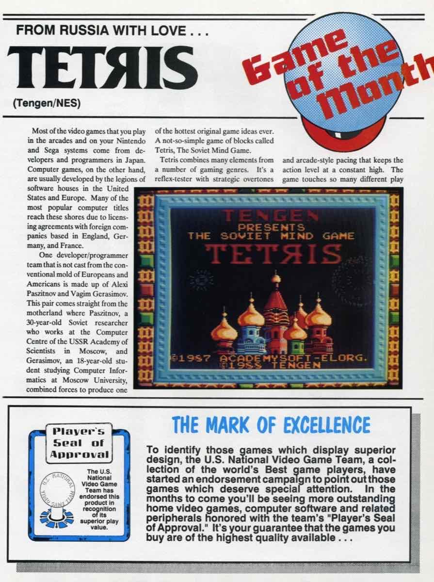 EGM | May 1989 p51