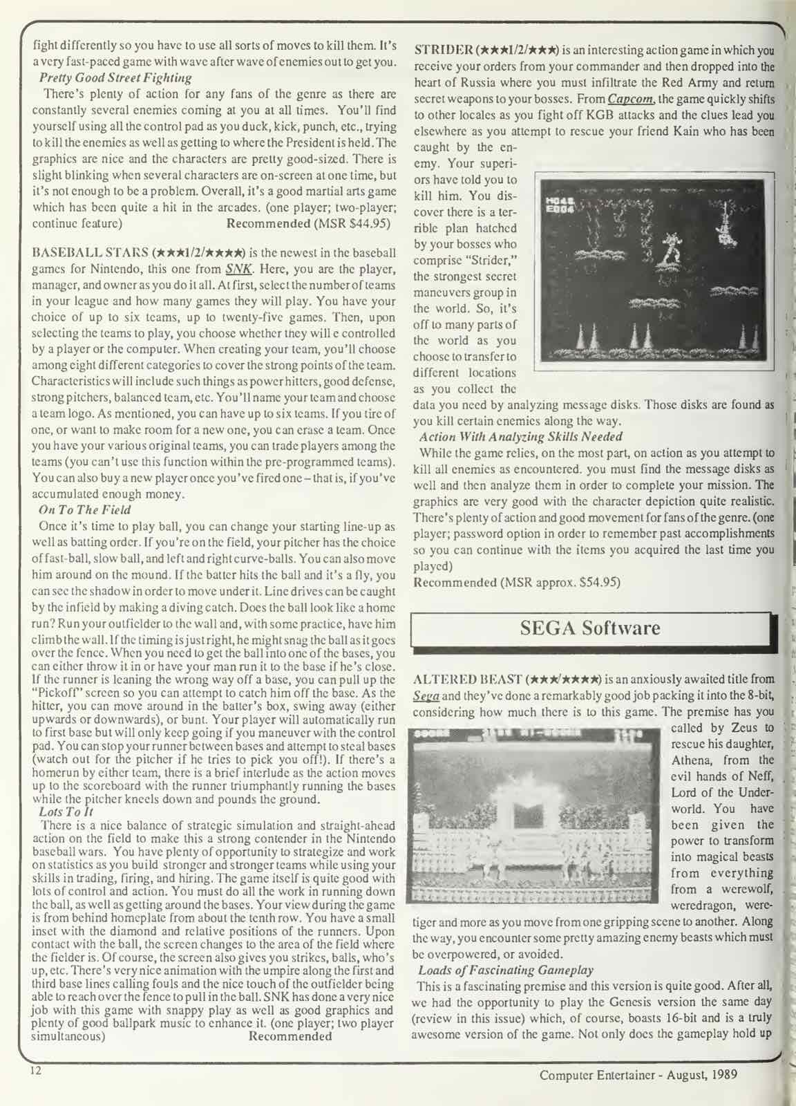 Computer Entertainer | August 1989 p12