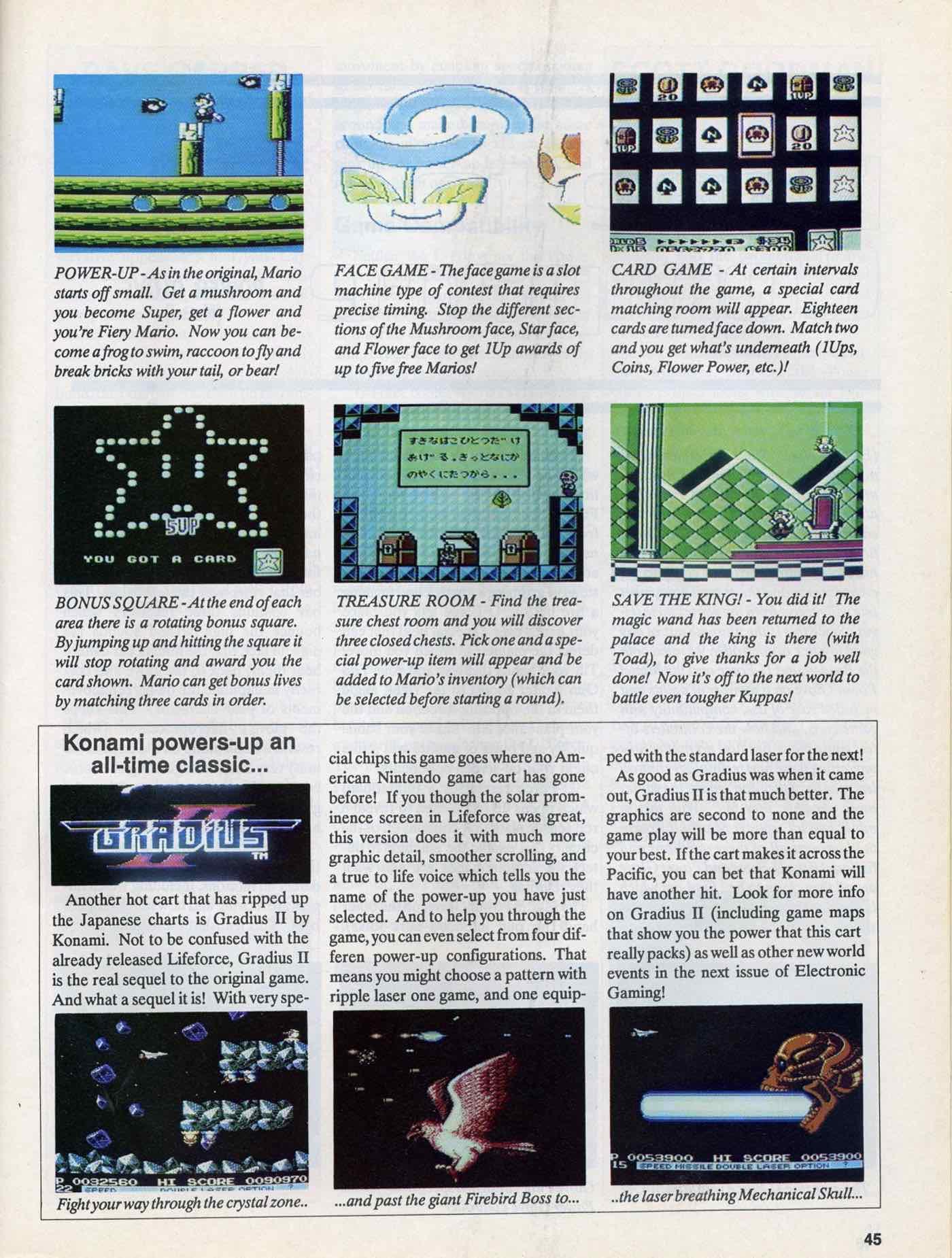 EGM   July 1989 pg-45