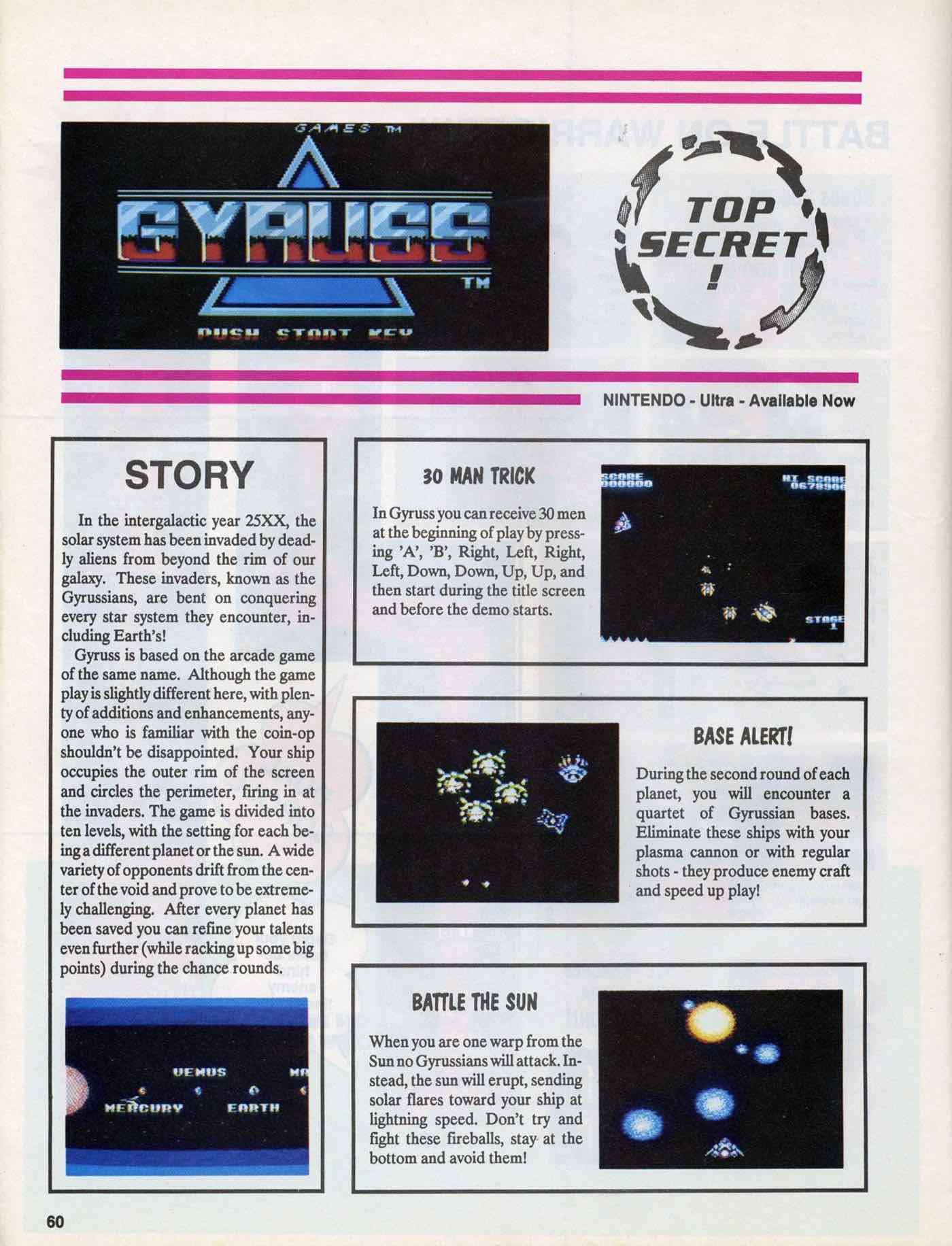 EGM   July 1989 pg-60