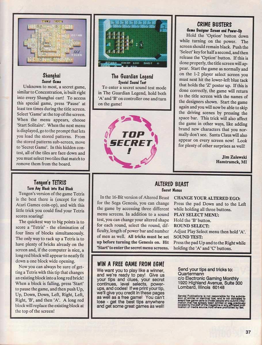 EGM | September 1989 pg-37
