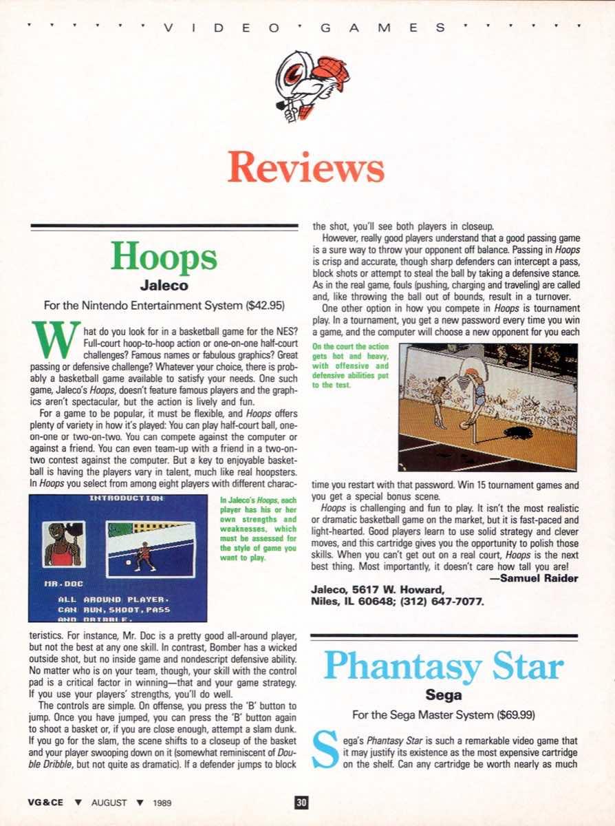 VGCE   August 1989 pg-030