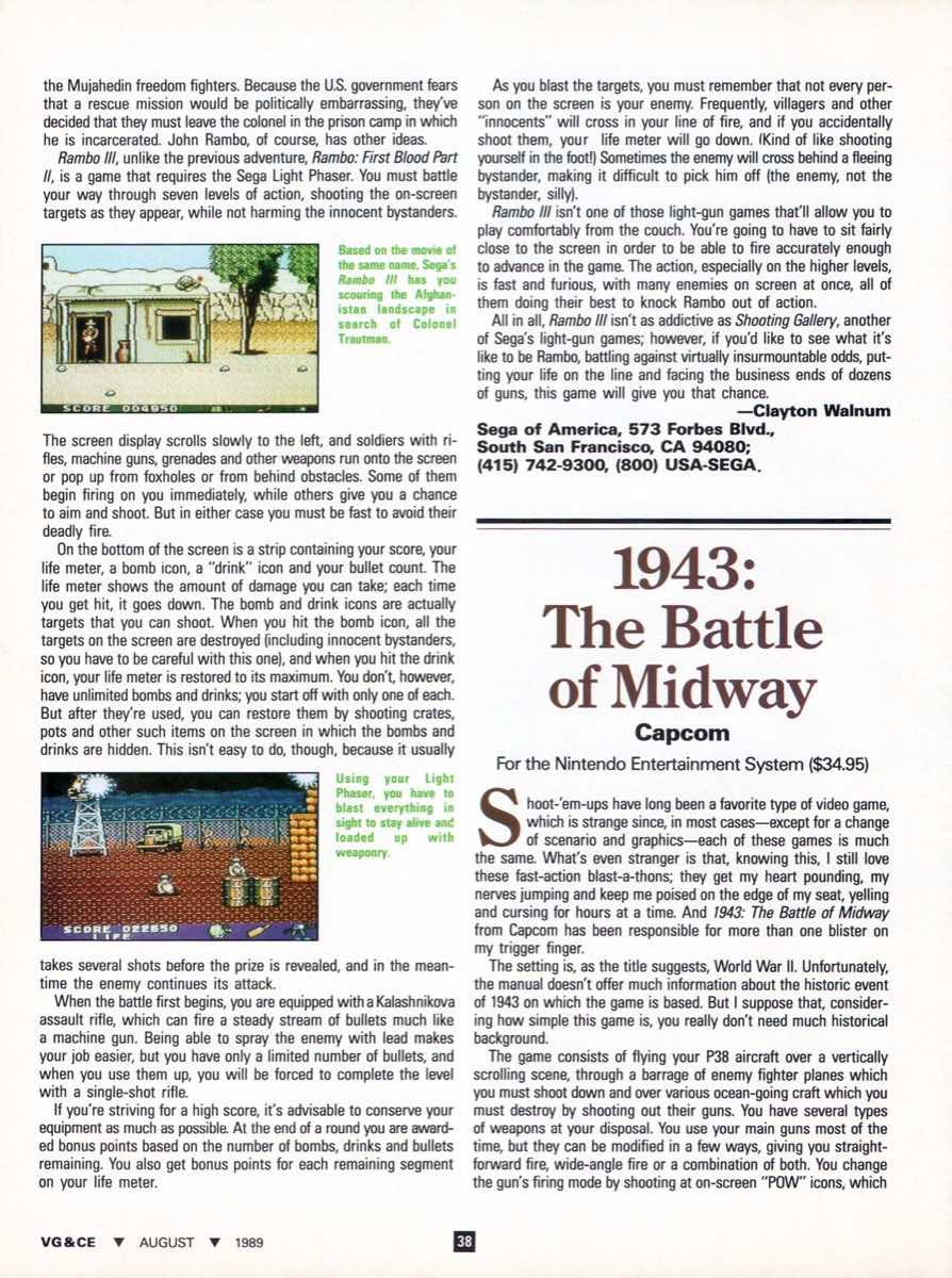 VGCE | August 1989 pg-038