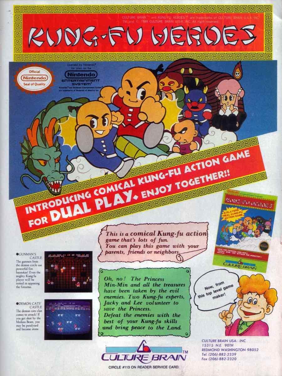 vgandce july 1989 pg 027