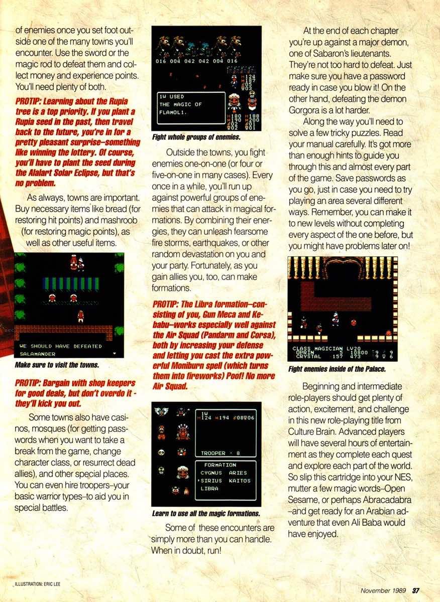 GamePro | November 1989 pg-37