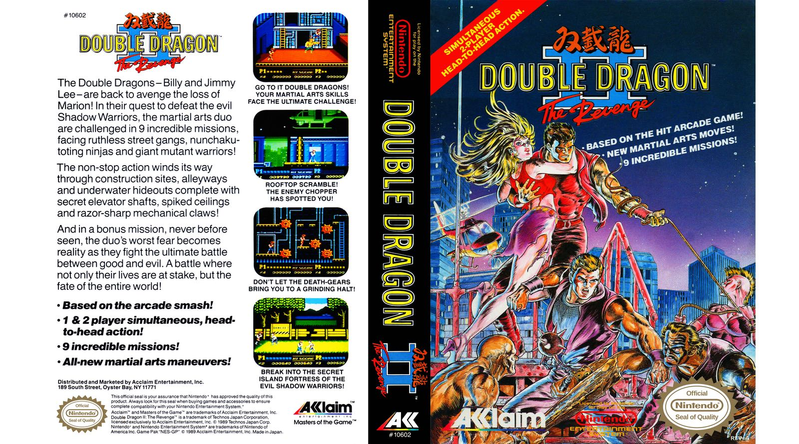 feat-double-dragon-2
