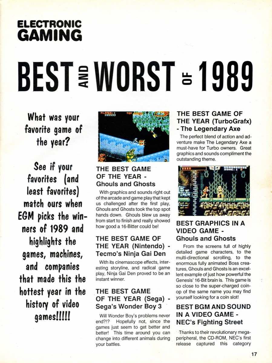 EGM | December 1989 pg-17