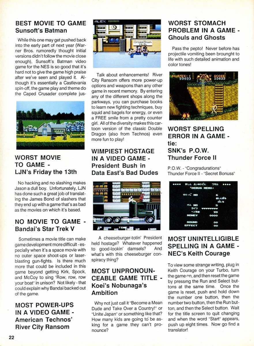 EGM | December 1989 pg-22