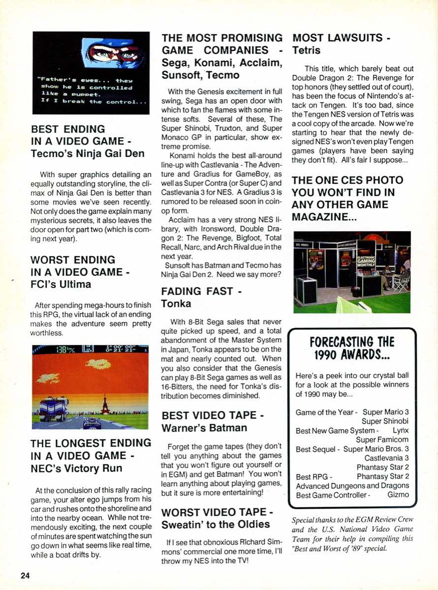 EGM | December 1989 pg-24