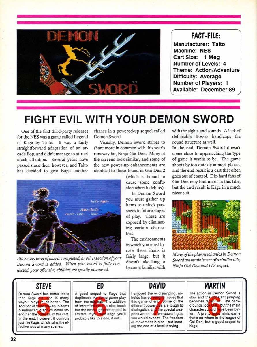 EGM   December 1989 pg-32
