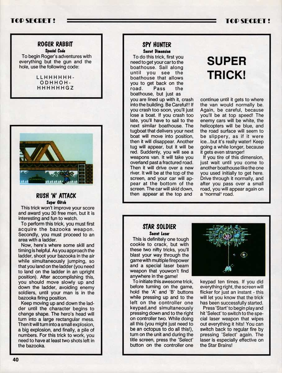 EGM | February 1990 p40