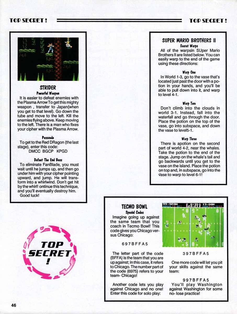 EGM | February 1990 p46