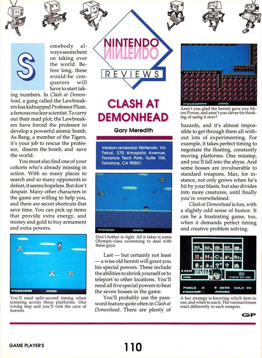 Game Players | December 1989 pg-110