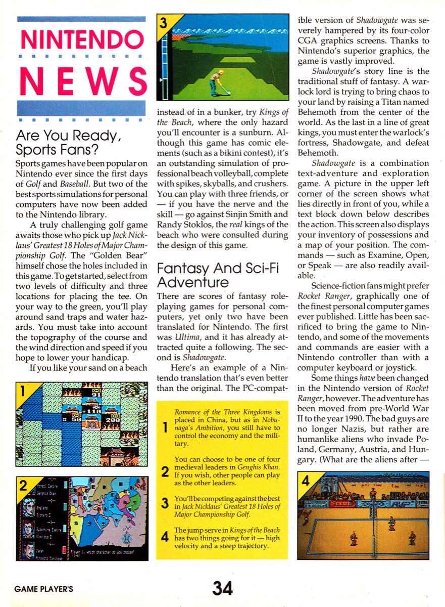 Game Players | December 1989 pg-34