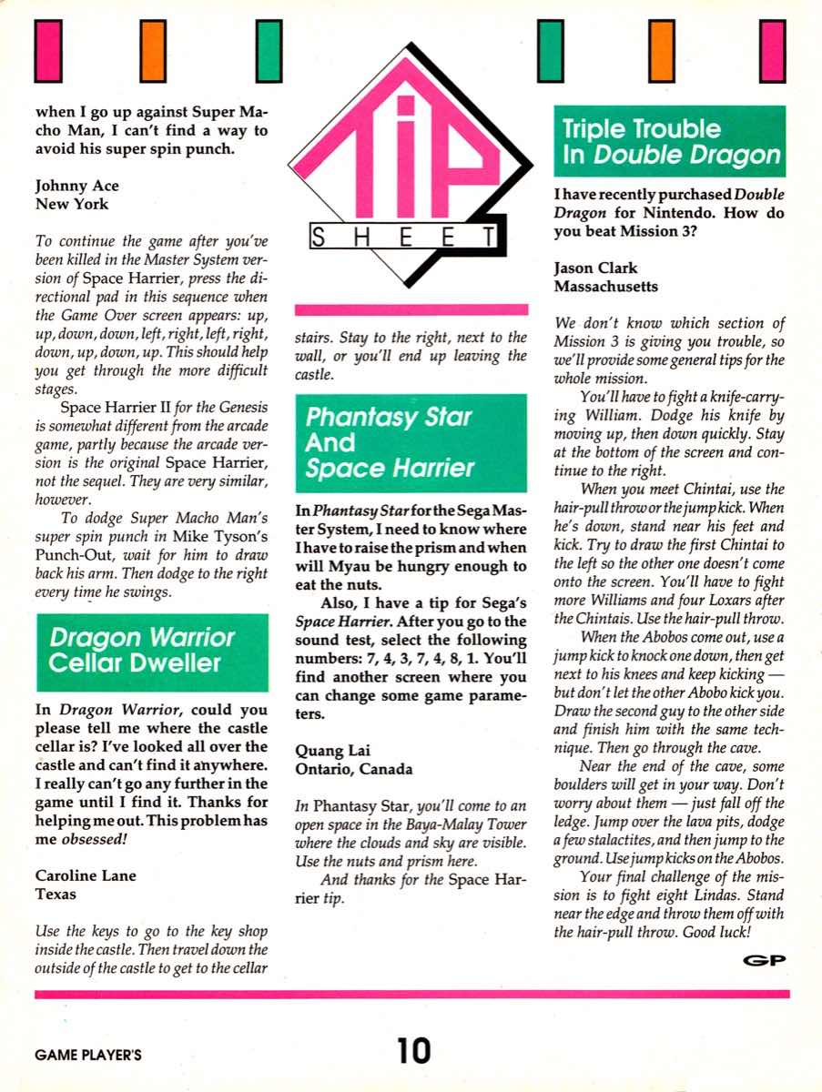 Game Players | February 1990 p-010