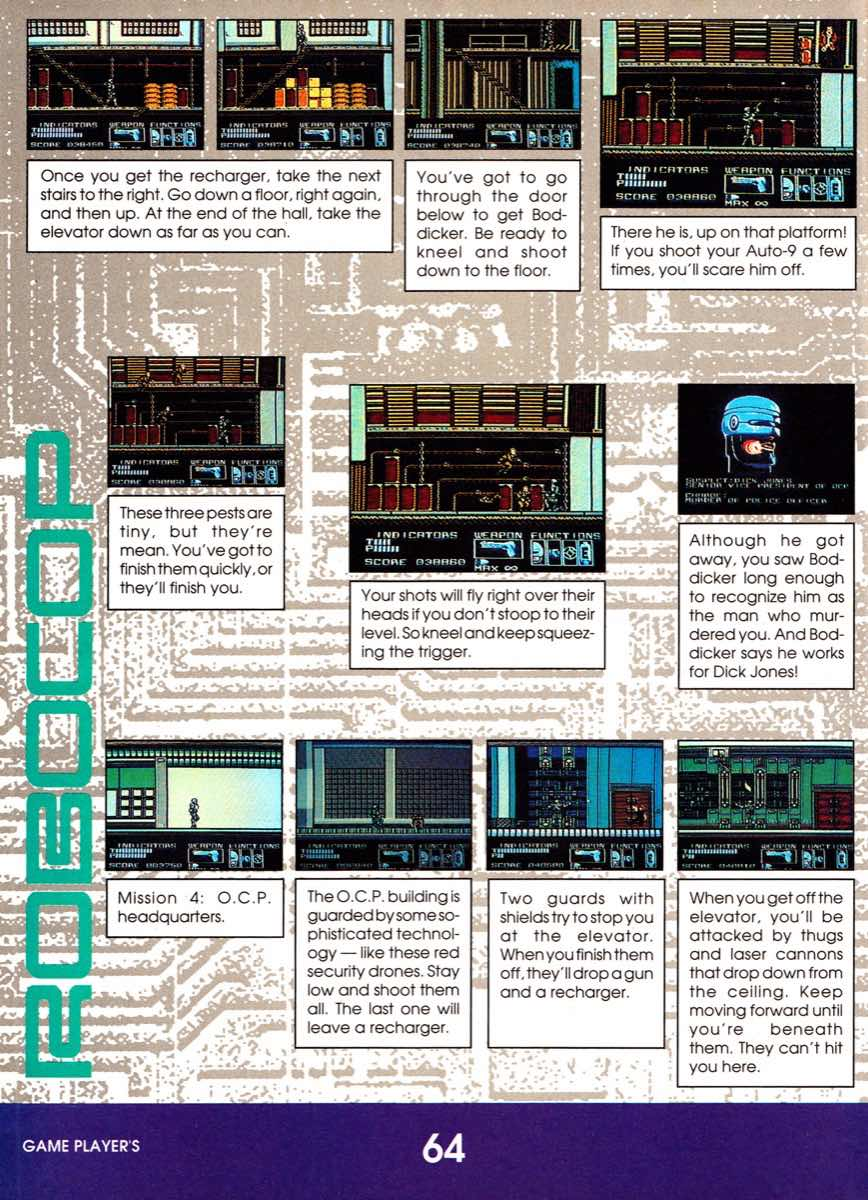 Game Players | February 1990 p-064