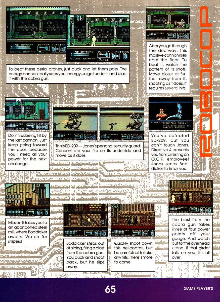Game Players | February 1990 p-065