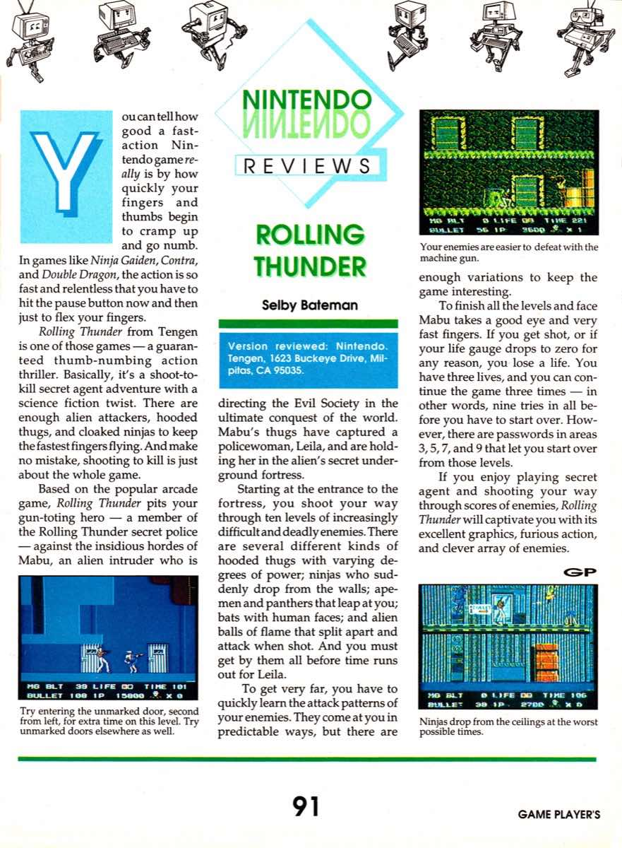 Game Players   February 1990 p-091