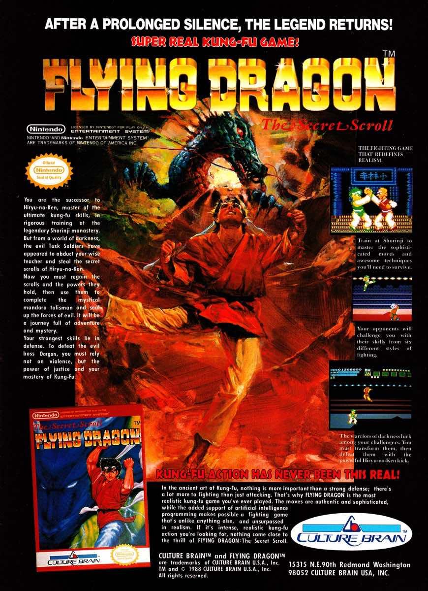 GamePro   December 1989-67