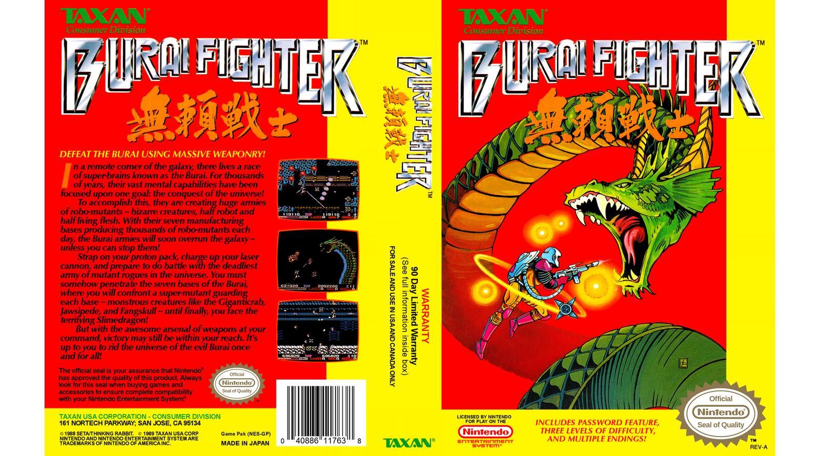feat-burai-fighter